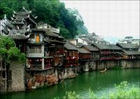 Fenghuang Picture