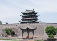 Pingyao Picture