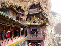 Datong Picture