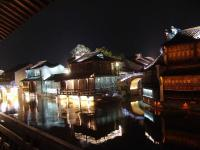 Le Village Wuzhen